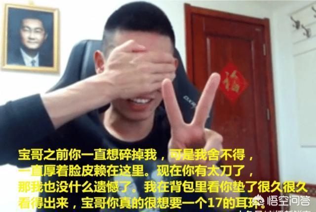 dnf玩家將旭旭寶寶短劍生涯製作成ppt,看哭眾多老玩家,你感動了嗎?