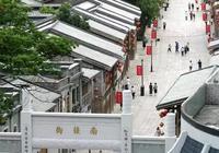 厲害了我的福州!這個國際組織的會址永久落戶榕城,福州實至名歸!