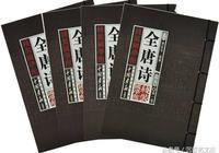 他本是元朝人,寫的詩竟被選入《全唐詩》
