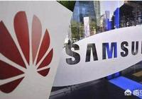 華為宣佈5G芯片開放,不怕得罪高通、三星嗎?這樣宣佈有什麼好處嗎?