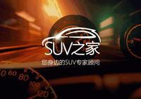 玩就玩到極致!售15.68萬起!轎跑SUV領克02高能版上市新車圖解