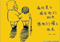 厚道+真誠+知恩圖報=做人(一份來自清晨的雞湯)