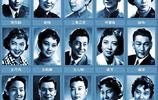 周總理點頭、文化部確定,新中國22大電影明星,你知道幾位?
