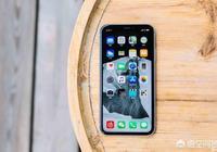 老婆規定五年才能換一次手機,到底是換華為P30還是蘋果XR?好糾結?