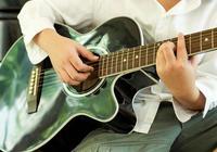 吉他如何用音階指型彈奏簡譜?