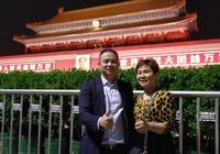 第七世界3D智能手機北京市場啟動大會——助力大眾創業,萬眾創新