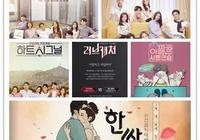 舞動奇蹟之心動信號?韓國拍素人戀愛節目已經成精了!