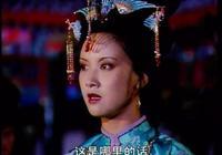 """《紅樓夢》王熙鳳心狠手辣,為何還能被曹雪芹列入""""金陵十二釵"""""""