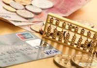 手裡有50萬現金,該如何保本投資能每個月穩定收益3000元?