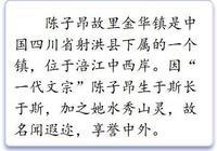 陳子昂故里射洪:山靈水秀滋養一代文宗