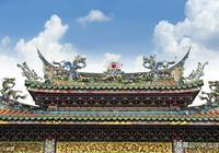 臺灣寺廟眾多,為我國之首,那都有哪些知名寺廟?