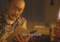 《雍正王朝》中鄔先生提醒過老十三和李衛,為何不提醒年羹堯呢?