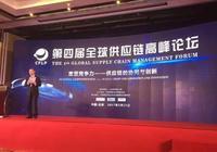 上海期貨交易所欲建倉單交易平臺,更好實現期現聯動