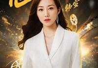 韓雪成《我就是演員》冠軍有啥用?她2018年不拍戲,上了20個綜藝