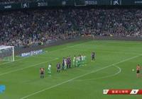 梅西任意球直掛死角,球迷做膜拜手勢