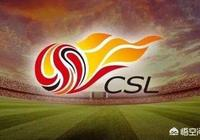 足球記者評選中國最偉大俱樂部,國安力壓魯能、恆大當選。對此你怎麼看?