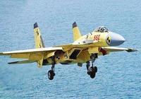 這架國產戰機中國海軍一年最多隻能買15架,為啥價格就是降不下來