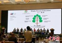 全球40餘所高校校長聚首浙大 共論高等教育改革與發展