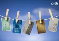 浦發銀行可以辦信用卡和提額嗎?