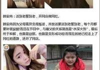 變形計:農村女孩回村後竟逼奶奶買沐浴露,網友:窮孩子不是良藥