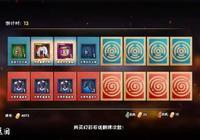 火影忍者手遊:祕境國家隊,細數現版本最適合刷祕境的五大忍者