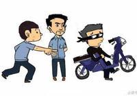 山陰縣公安局破獲盜竊摩托車案3起
