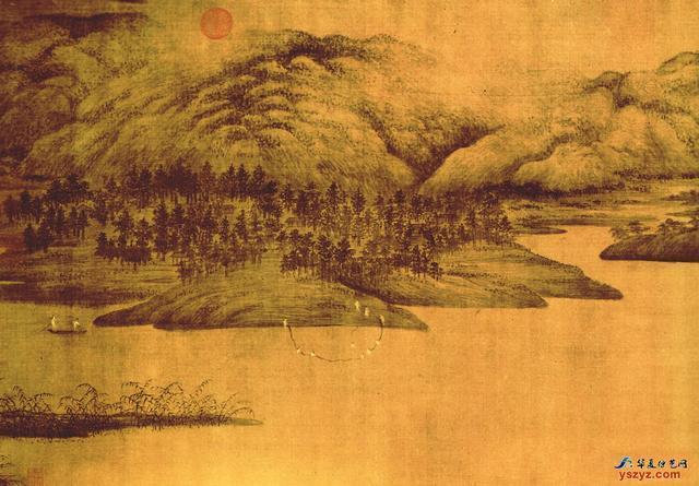 古詩——詠武當山