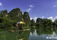 旅遊時陽朔和該桂林選哪個?理由是什麼?
