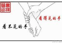 """亞當斯密與凱恩斯——""""看不見的手""""與""""看得見的手"""""""