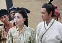 王娡是如何由村姑變成皇后的?