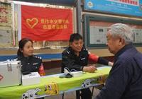 河南焦作:送健康進社區 焦作交警在行動
