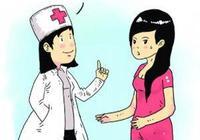 婦科檢查都有哪些項目?