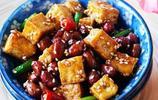 非常簡單的家常菜,實惠又好吃,在家就能享受美味!