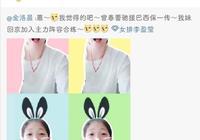 有媒體人爆料∶李盈瑩不去巴西,這是真的嗎?你認為是什麼原因?