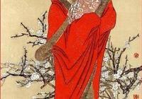 王昭君被畫師故意醜化,出塞後漢元帝怒斬畫師毛延壽