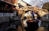 周莊古鎮——小橋、流水、人家
