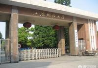 上海財經大學的財經數學實驗班的就業前景怎麼樣?