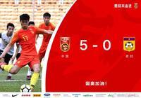U23國足5-0大勝老撾後,週日將對陣菲律賓,CCTV5這個點直播