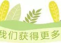 陽春三月桃花開,灼灼其華春意濃!