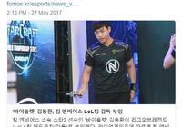韓國星際2選手退役轉型LOL教練 執教EnVyUs