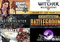 GTA5已經發行4年依舊沒掉出過steam銷量前十,這款遊戲為什麼能夠火到現在?