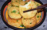 土豆別總是炒著吃,教你一個簡單又好吃的做法,吃過的人都說香!