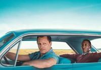 豆瓣8.9!這部奧斯卡最佳電影你值得一看!