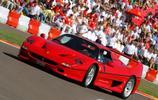 汽車圖集:法拉利F50