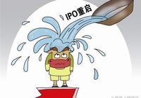 黃斌漢:IPO利好行業龍頭股(圖)