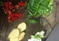 酸菜魚家常做法
