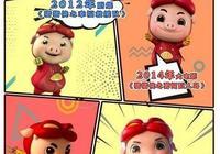 《豬豬俠·不可思議的世界》發佈豬豬俠全新形象