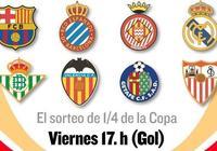 西班牙國王杯八強誕生!馬競遺憾出局!