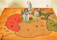 戰國七雄中,哪一個國家最弱呢?