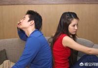 如何看待夫妻之間的吵架跟拌嘴?吵架跟拌嘴是一個性質嗎?
